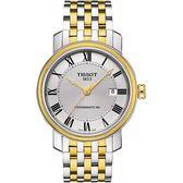 TISSOT 天梭 Powermatic 80 寶環系列經典羅馬機械手錶-銀x金雙色版/40mm T0974072203300