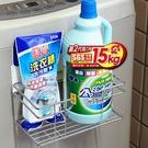 家而適 洗衣粉洗衣機放置架