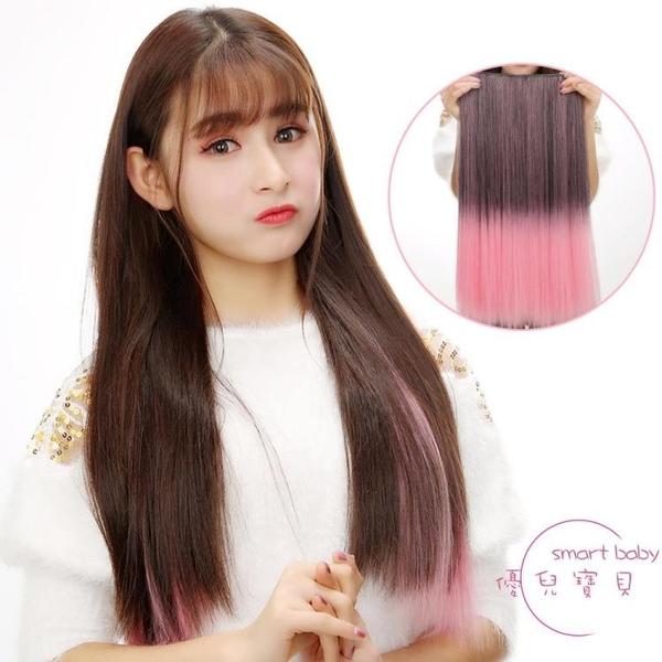 彩色接髮片中長髮直髮一片式隱形無痕馬尾挑染漸變色捲髮快速造型髮片【快速出貨】