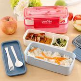 雙層飯盒日式便當盒可愛學生分隔餐盒微波爐