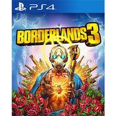 [哈GAME族]免運費 可刷卡●四位寶庫獵人登場●PS4 邊緣禁地 3 中文版 Borderlands 3 9/13發售預定