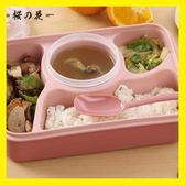 飯盒微波爐便當盒分格成人餐盒多格分隔密封學生餐盤餐具餐包袋子【櫻花本鋪】
