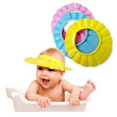 可調整寶寶防水彈性洗髮帽洗頭帽 防流淚