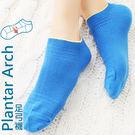 蒂巴蕾PlantarArch足弓襪-水藍...