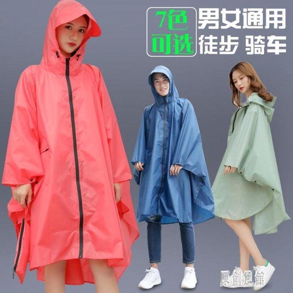 防暴雨雨衣斗篷女成人徒步背包大號電瓶車雨披單人男女騎行防水 LR5338【原創風館】