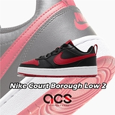 Nike 休閒鞋 Court Borough Low 2 GS 黑 紅 女鞋 大童鞋 皮革鞋面 運動鞋 【ACS】 BQ5448-007