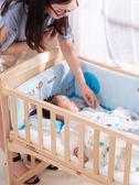 嬰兒床實木無漆寶寶童床新生兒搖籃中床多功能大床拼接ZDX