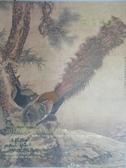 【書寶二手書T4/收藏_YBD】寶瑞盈2018秋季藝術品拍賣會_中國古代書畫_2018/12/8