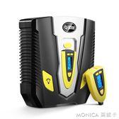 車載充氣泵汽車用便攜式高壓電動12V小轎車輪胎應急打氣筒  莫妮卡小屋