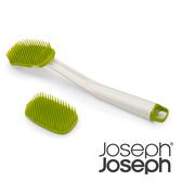 Joseph Joseph 淨科技長柄刷(白/綠)