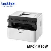 【機+2碳優惠組 】 Brother MFC-1910W+TN-1000X2  無線網路傳真複合機