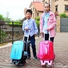 拉桿書包小學生6-12周歲男 女兒童3-4-5-六-年級三輪爬梯防水免洗QM 依凡卡時尚