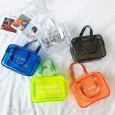 韓國防水大容量旅行收納包袋 PVC透明化妝包 女洗漱整理包〖夢露時尚女裝〗