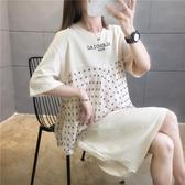 假兩件洋裝女夏天韓版中長款寬鬆遮肚子顯瘦短袖t恤裙 糖糖女屋