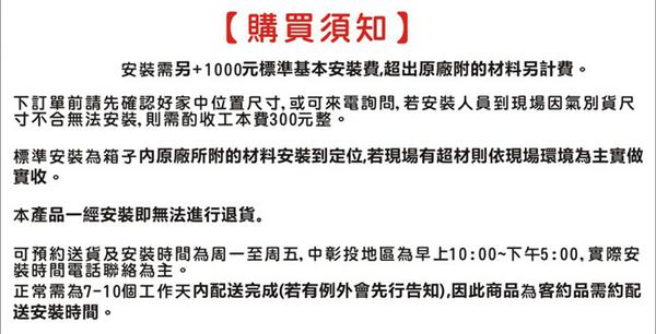 Buyjm 櫻花牌 熱水器 GH-1221L 電熱水器