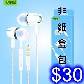 VPB S9線控耳機 手機耳機小米蘋果 入耳式帶麥 線控通話 D-10