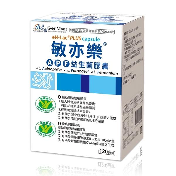 景岳敏亦樂APF益生菌膠囊(健康雙認證,低溫配送,不適用超商取貨)