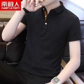 夏季短袖t恤男士潮流polo衫青少年休閒半袖丅男裝打底衫男 黛尼時尚精品