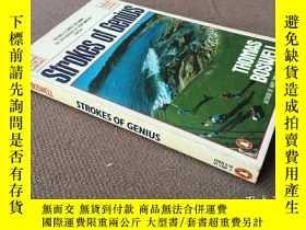 二手書博民逛書店Strokes罕見of Genius (英語)Y278316 T