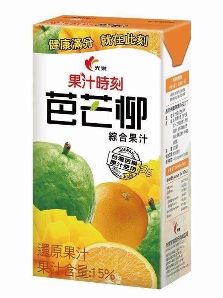 光泉果汁時刻芭芒柳汁-鋁箔包300ml(24入/箱)【合迷雅好物超級商城】