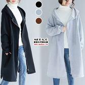 *MoDa.Q中大尺碼*【D8285】休閒保暖內刷毛連帽百搭長版外套