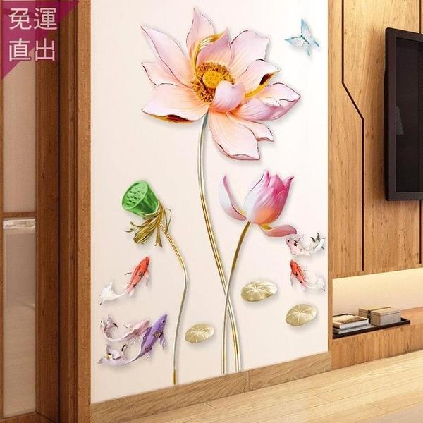 風景壁貼 浮雕3D立體墻貼紙過道走廊裝飾貼畫玄關墻面貼紙客廳貼花自粘壁畫【萌森家居】