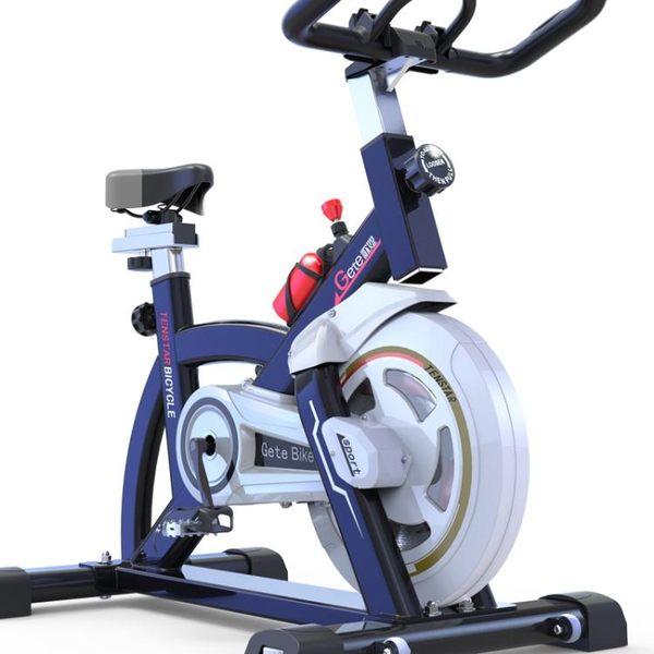 動感單車家用健身車室內健身器材機運動自行車鍛煉腳踏車  QM 晴光小語