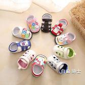 男女寶寶軟底防滑學步嬰兒帆布鞋不掉單鞋子涼鞋0-1歲6-12個月(1件免運)