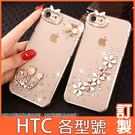 HTC U12 life Desire1...