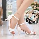 中跟女涼鞋夏細跟韓版時尚性感顯瘦低跟矮跟一字搭扣高跟涼鞋白色 小時光生活館