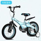 兒童自行車12寸男女寶寶單車2-3-6-8歲小孩童車山地車 ys4501『毛菇小象』