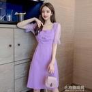 快速出貨 短洋裝 新款氣質優雅紫色短洋裝女夏收腰顯瘦法式拼接網紗小眾仙女裙 【全館免運】
