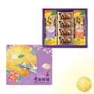 中秋送禮最佳綜合禮盒 芋兔麻糬+花蓮芋+芋兔搗蛋 經典月餅與花蓮名產的完美結合