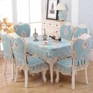 歐式加大椅子套餐桌布餐椅墊套裝凳子套客廳...