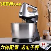 打蛋器電動家用臺式迷你打蛋機烘焙打奶油打發器攪拌機wy【快速出貨八折優惠】