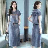 套裝裙 牛仔連身裙兩件套2020新款女裝夏季大碼休閒洋氣套裝裙子氣質 交換禮物