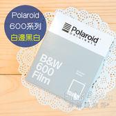 菲林因斯特《 600 白邊黑白相紙 》Polaroid 寶麗萊 Originals 600 系列專用 底片