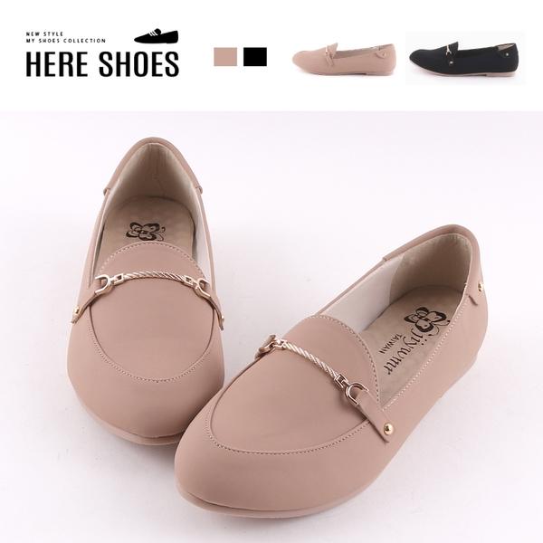 [Here Shoes] 1cm休閒鞋 舒適乳膠鞋墊 MIT台灣製 優雅氣質一字飾釦 皮革/絨面圓頭平底包鞋 樂福鞋-KE990