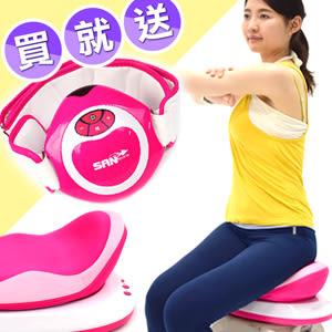 搖擺機扭腰機騎馬機.8字搖擺3D電臀機(贈送按摩腰帶)按摩機器.抖抖機動動機.推薦哪裡買專賣店