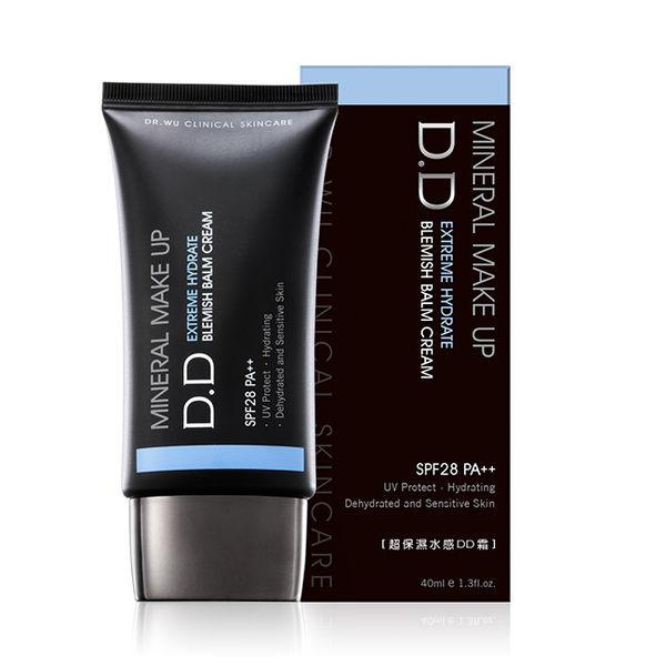 DR.WU 超保濕水感DD霜 40ML