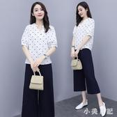 套裝棉麻套裝女2020夏季新款韓版波點上衣大碼減齡闊腿褲休閒兩件套 KP2143『小美日記』
