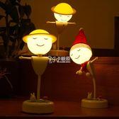 音響台燈 充電led小夜燈 臥室床頭燈藍牙音響插電喂奶燈創意夢幻 卡菲婭