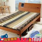 涼蓆 床 床墊 雙人 冬夏 天然藺草 可折疊 雙面 (咖)