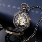 新款創意復古懷舊翻蓋機械懷錶男女羅馬數字鏤空創意陀錶禮品手錶 英雄聯盟