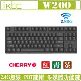 [地瓜球@] ikbc Typeman W200 2.4G無線 機械式 鍵盤 80% 87鍵 PBT CHERRY 紅軸 茶軸 青軸