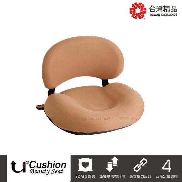 樂腰美臀坐墊KUONAO 人體工學氣控可調整式 樂腰美臀坐墊 咖啡色