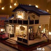 智趣屋diy小屋房子手工制作模型娃娃屋 E家人