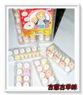 古意古早味 口笛糖 (40入/罐) 古早味 懷舊零食 童玩 糖果 音響糖 口哨糖