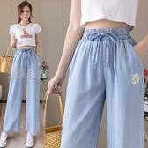 冰絲寬褲仿牛仔闊腿褲女夏季新款高腰顯瘦薄款寬鬆垂感冰絲直筒褲女 快速出貨