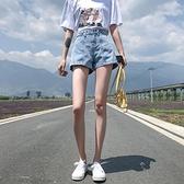 短褲女夏寬鬆夏季2021年新款潮ins網紅超高腰寬管a字牛仔熱褲 【七七小鋪】